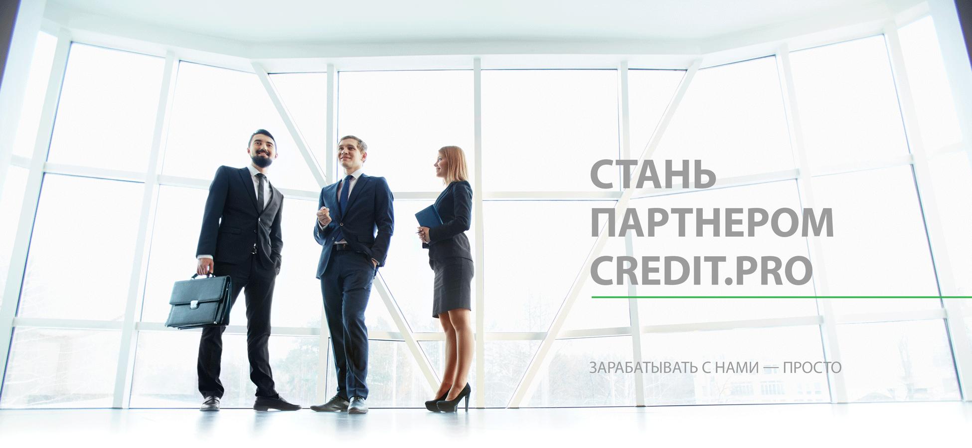 Какие есть займы в россии